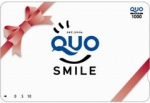 【1000円分】QUOカード 住宅関連についてのアンケート 画像