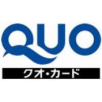 QUOカード1000円分 x 5名 画像