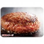 松阪牛100%黄金のハンバーグ(6個セット) 画像