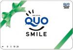 QUOカード2000円分プレゼント 画像