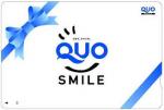 QUOカード1000円分 画像