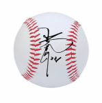 山本昌さんサインボール 画像