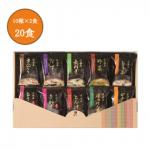 京懐石 お味噌汁20食 画像