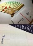 六代目市川男女蔵さんから頂いた【扇子とてぬぐいセット】 画像
