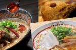 Uセット(うまみ醤油ラーメン2食&ピリごまラーメン2食&梅ゲンコツおにぎり4個) 画像
