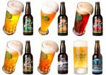 【20歳以上限定】横浜ビール6種類飲み比べセット 画像