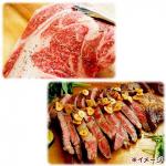肉バルや立ち食い店でも大人気! 厚切り黒毛和牛リブロース1ポンドステーキ 画像