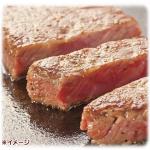 黒毛和牛A3等級ロースステーキ(2枚セット) 画像