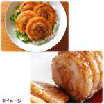 名水の里・富山が生んだ最高傑作「富山こだわり煮豚」(650g) 画像