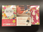 渡辺マリカさんの著書2冊セットとオリジナル一筆箋 画像