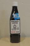 羊蹄山ふきだし湧水コーヒー(350ml)1本 画像