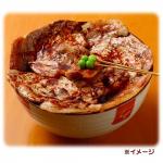 帯広市民のパワーフード『ぶた八』の豚丼(4食セット) 画像