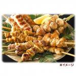 鶏三和「純鶏名古屋コーチン焼き鳥5種セット」(20本) 画像