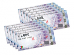総額20万円 JCB商品券 画像