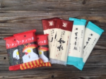 九州三大麺どころ福岡県うきは市の麺詰め合わせセット 画像