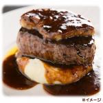 これぞ美食の王道! やわらか仔牛肉とフォアグラの「ステーキロッシーニ」 画像