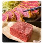 憧れのブランド牛がおうちに届く!「厚みたっぷり神戸牛ステーキ」(200g×2) 画像