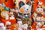 招き猫美術館ご招待券(ペア) 画像
