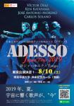 ADESSO Japan Tour 2019 東京公演 S席 ペアご招待券 画像
