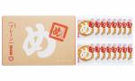 めんべい(プレーン 2枚×16袋) 画像
