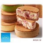 小樽洋菓子舗ルタオのアイスクリームサンド「サブレグラッセ」(5個) 画像
