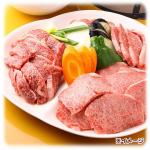飼育頭数は肉用牛全体のわずか0.2%! 幻の牛肉『土佐和牛』焼き肉セット 画像