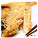 日本海産の高級魚「のどぐろ(アカムツ)干物4Lサイズ」(3枚) 画像