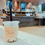 九州パンケーキkitchenイオンモール宮崎店 『タピオカミルクティー』 画像