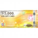 JCBギフトカード5,000円分 画像