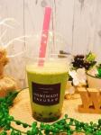 BAKERY & COFFEE SAKURA『タピオカドリンク』 画像
