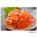 北海道名物「紅鮭親子ルイベ」(400g) 画像