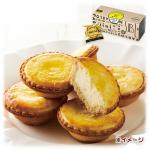 焼きたてチーズタルト専門店・PABLOの「PABLO mini」(6個) 画像