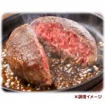 桐箱に入れてお届け!「松阪牛100% 黄金のハンバーグ」(6個セット) 画像