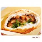 王府井(ワンフーチン)「正宗胡椒餅」(4個セット) 画像