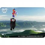 ご当地ゆるキャラ「くまモン」QUOカード500円分 画像