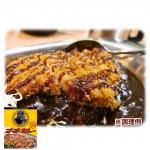 石川県民のソウルフード! 「ゴーゴーカレー・選べる5食セット」 画像
