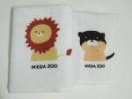 池田動物園オリジナルハンドタオル 画像
