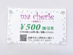 ma cherie(マシェリ)『500円割引券』 画像