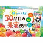 30品目の果実を使用!すっきりとしたおいしさ「カゴメ・朝のフルーツこれ1本」 画像