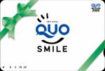 仕事に関するアンケートでQUOカード2,000円分が3名様に当たる★ 画像