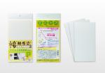 接触感染対策シート1セット(3枚入) 画像