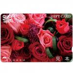 【女性限定】QUOカード5,000円分 画像