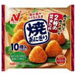 お米をすぐに食べたい時の助っ人!「ニチレイ焼おにぎり」(10個×3袋) 画像
