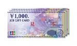 【3,000円分】JCBギフトカード(業者様向けアンケート) 画像